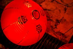Red Chinese lantern with the Chinese character Blessings written. Red Chinese lantern with the cultural Chinese character Blessings written stock photography