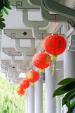 Red Chinese lantern Royalty Free Stock Image
