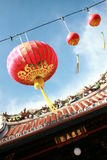 Red Chinese Lanterns Stock Images