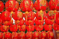 Red chinese lanterns Royalty Free Stock Photo