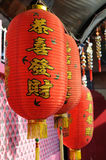 Red chinese lanterns Royalty Free Stock Photography