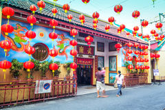 Red Chinese lanterns display Royalty Free Stock Images