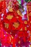 Red Chinese Lanterns Lunar New Year Decorations Beijing China Royalty Free Stock Images