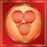 Red Chinese lanterns on red and orange background Royalty Free Stock Images