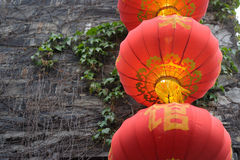 Red Chinese lanterns Royalty Free Stock Images