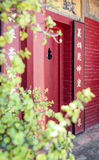 Red Chinese Lucky Door. The gateway through the red Chinese lucky doors just past the lucky money plant Royalty Free Stock Image
