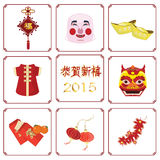 Red chinese new year Stock Photo