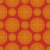Red Chinese Pattern Background Stock Photos