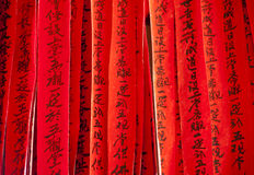 Red chinese prayers Royalty Free Stock Images