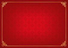 Red chinese square abstract background with golden border. Chinese new year background, abstract oriental wallpaper, vector illustration Stock Photo