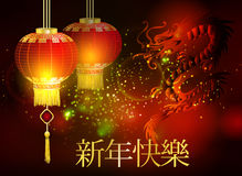 Red Chinese traditional paper lantern Stock Photography