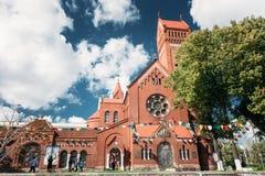 Red Church Catholic Church Of Saints Simon And Stock Photography