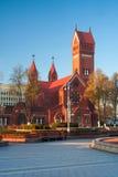 Red Church in Minsk, Belarus Stock Photos
