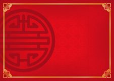 Red circle chinese abstract background with `longevity` word Stock Photo