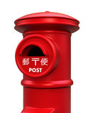 Red classic Japanese style post box.  Royalty Free Stock Photo