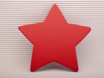 Red colorful asterisk. Royalty Free Stock Photography