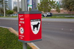 Red colour Dog Waste Only Container. Royalty Free Stock Photo