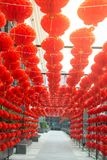 Red comp lamp lantern Chinese style hanging decorated in Chinese New Year festival. Red comp lamp lantern Chinese style hanging decorated in Chinese New Year Stock Image