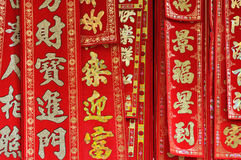 Red Couplet With Good Wishes In Chinese New Year Royalty Free Stock Photos