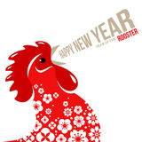 Red Crowing Rooster on White Background Royalty Free Stock Photo