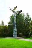 Red -  crowned crane sculpture Stock Photos