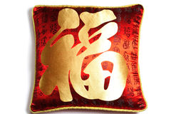 Red cushion with Chinese characters Stock Photo