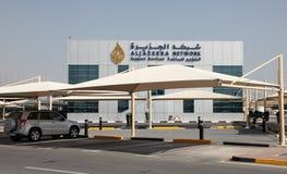 Red de Jazeera del Al, Doha Imagen de archivo libre de regalías