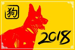 Dog is a symbol of the 2018 Chinese New Year. Design for greeting cards. Vector 2018 Happy New Year Card Design . Red dog on a yellow background. Dog is a stock illustration