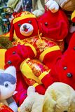 Red Dogs Chinese Lunar New Year Decorations Beijing China Stock Photos