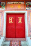 Red door in Chinese shrine Stock Image