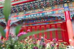 Red door chinese style temple Royalty Free Stock Image