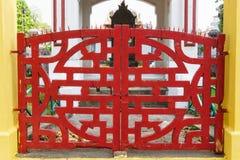 Red door garden Stock Photography