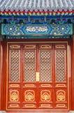 Red door of Temple of Heaven Stock Image