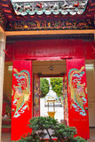 Red Doors Tin Hau Temple Hong Kong Royalty Free Stock Image