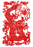 Red dragon. Traditional Chinese culture, paper-cut art Stock Photography