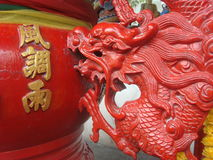 Red dragon in Chinese  shrine Royalty Free Stock Photo