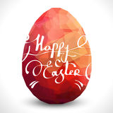 Red egg. Vector illustration Royalty Free Stock Image