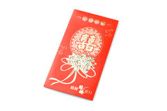 Red envelope Stock Photos