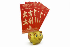 Red envelope for Chinese New Year. Chinese money packet with good luck message Stock Photography