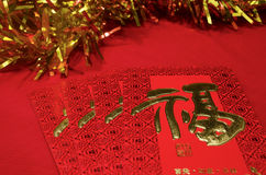 Red Envelope in Chinese new year festival on red background. Royalty Free Stock Image