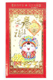 Red envelope chinese new year festival on white background Stock Photo