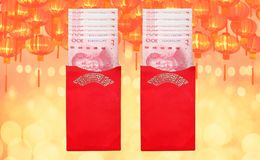 Red envelope chinese new year or hongbao stock image