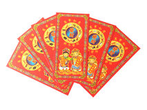 Red envelope for chinese new year. Red envelope on white background for chinese new year Royalty Free Stock Photography