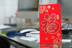 Red envelope gift on table work of chinese new year Stock Image