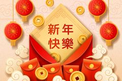 Red envelope and money for 2019 chinese new year. 2019 happy chinese new year with red packet or envelope and golden bars as dumplings, fireworks and clouds vector illustration