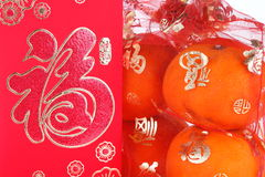 Red envelope and orange fruit of chinese new year Royalty Free Stock Photos
