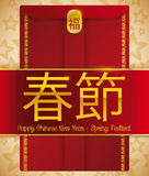 Red Envelope with Ribbon for Good Fortune in Spring Festival, Vector Illustration. Poster with traditional Chinese red envelope for good fortune in New Year Royalty Free Stock Photography