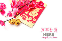 Red Envelope, Shoe-shaped gold ingot (Yuan Bao) and Plum Flowers. Red packet (with Chinese character fu means fortune) shoe-shaped gold ingot and Plum Flowers Stock Photos