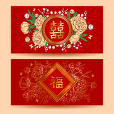 Red envelopes Stock Image