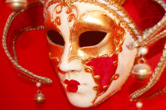 Red face mask Stock Images